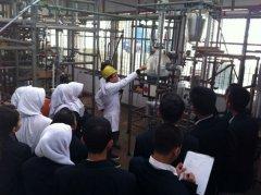 Tour Lab Teknik Kimia